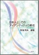 20160907-004