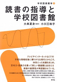 bookbite9784787200563